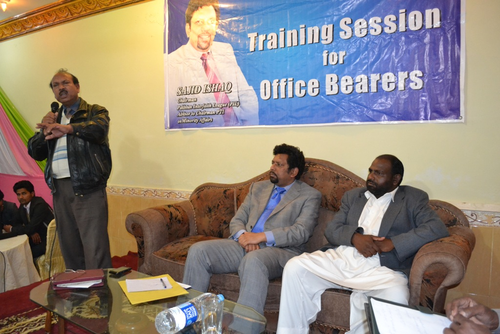 PIL Office Bearers training RWP