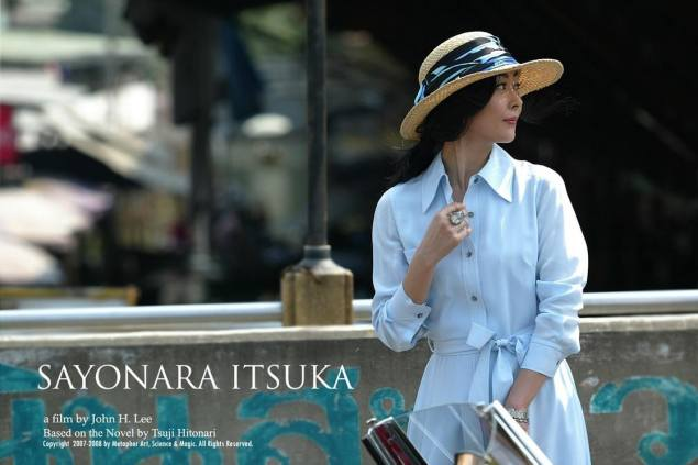 Image result for SAYONARA ITSUKA