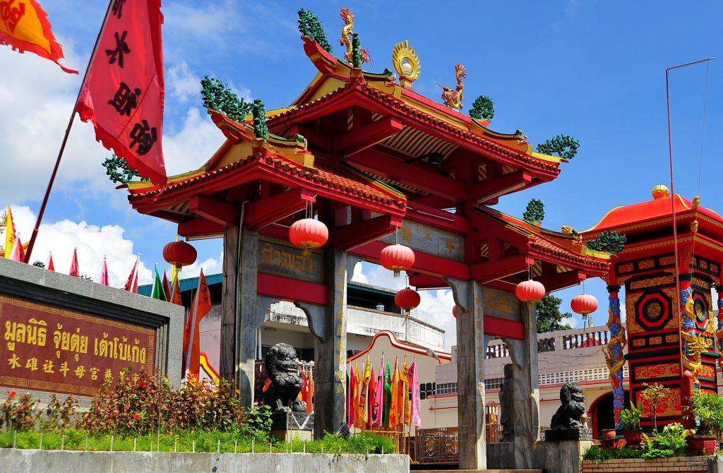 Un tempio cinese a PHUKET TOWN