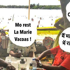 Langues parlées à Maurice