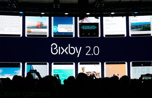 Анонс Bixby 2.0 – лучший голосовой помощник для Galaxy S8 и Galaxy Note 8