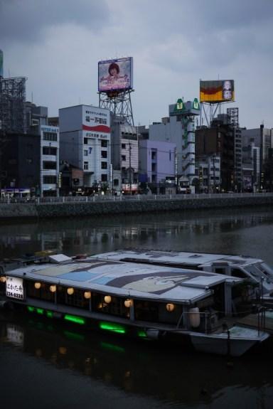 Hakata Gawa - Fukuoka, Japon.
