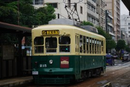 Japon - Nagasaki / Tramway