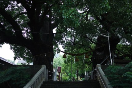Japon - Nagasaki / Sanno Jinja