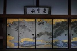Japon, Koyasan : Sukubo / Eko-In