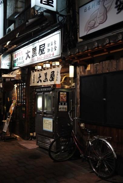 Japon - Tokyo / Shinjuku : Shomben Yokocho