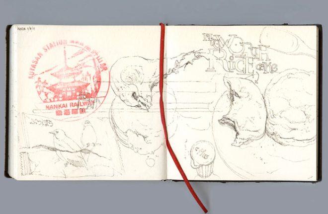 daniel-munoz-san-apuntes-de-japon-drawings-03