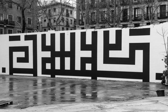 L'Atlas Street Art Madrid