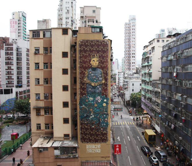 Pixel Pancho Street Art Hong Kong HkWalls Video Recap
