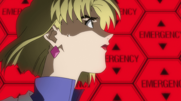 Warning UI - Evangelion