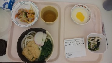 hospital food 3 nakatsu hospital japan