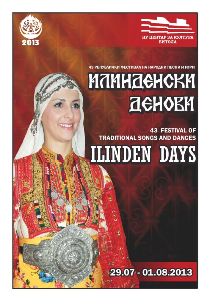 ILINDEN DAYS – Bulletin No. 1, Bitola, 26.07.2013