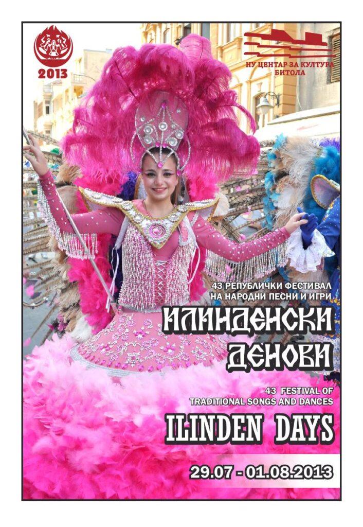 ILINDEN DAYS – Bulletin No. 2, Bitola, 30.07.2013