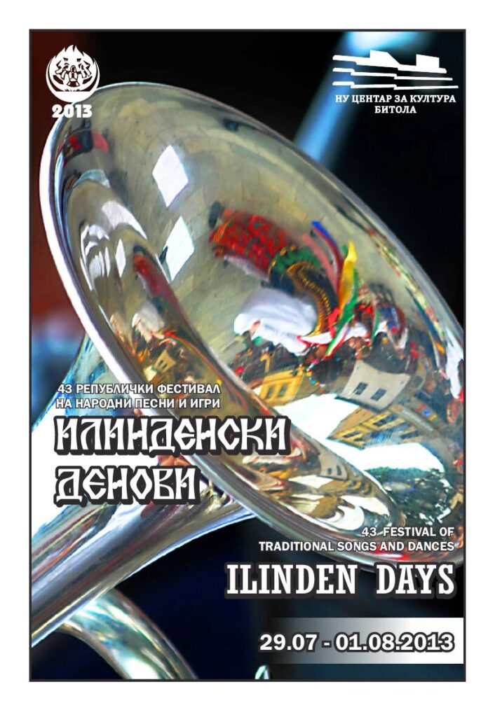 ILINDEN DAYS – Bulletin No. 3, Bitola, 31.07.2013