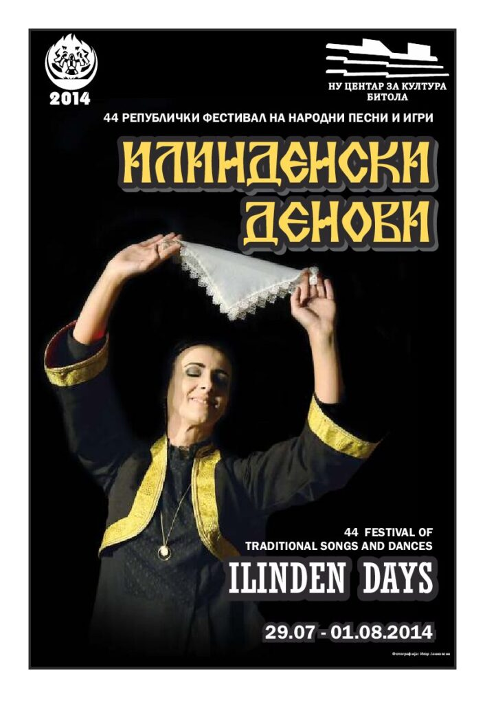 Read more about the article ILINDEN DAYS – Bulletin No. 1/2014, Bitola, 21.07.2014