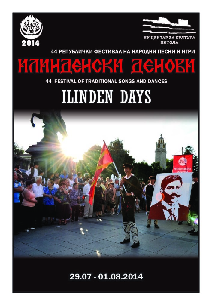 Read more about the article ILINDEN DAYS – Bulletin No. 3/2014, Bitola, 30.07.2014