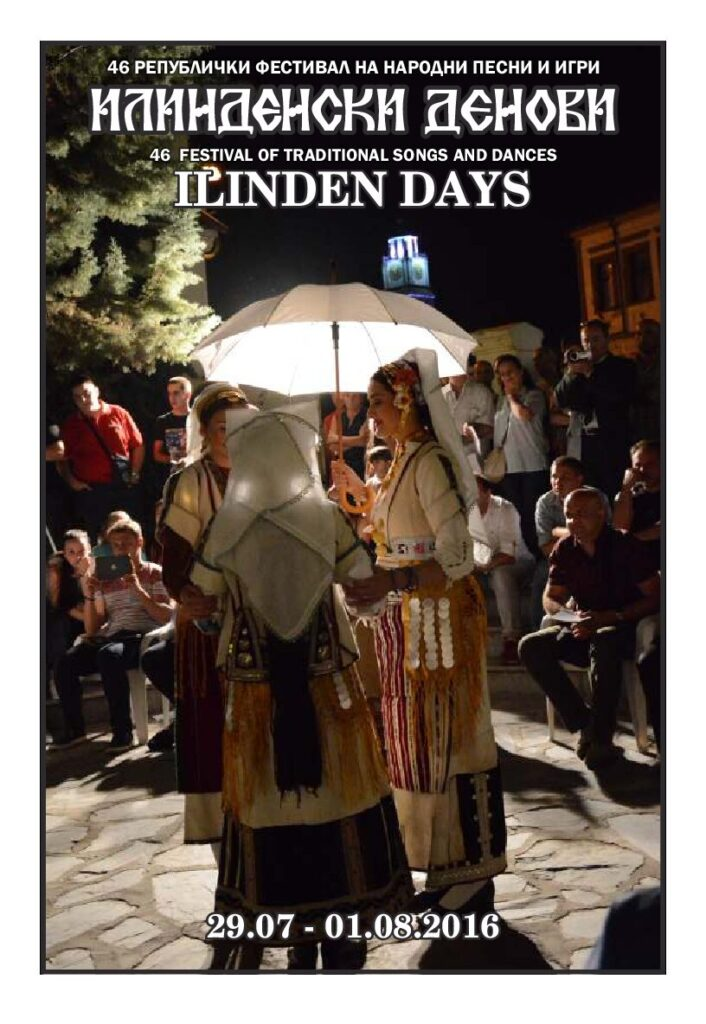Read more about the article ILINDEN DAYS – Bulletin No. 5/2016, Bitola, 02.08.2016