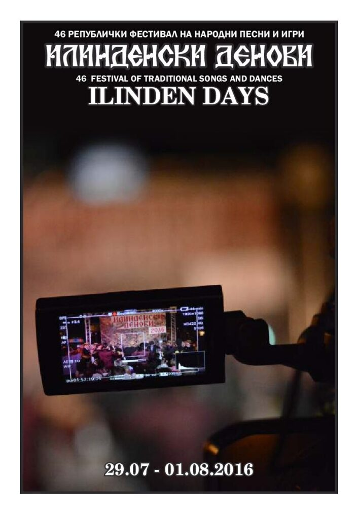Read more about the article ILINDEN DAYS – Bulletin No. 6/2016, Bitola, 03.08.2016