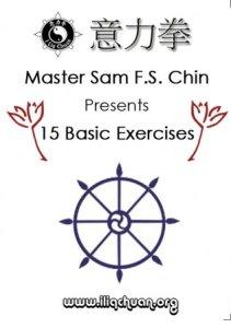 I Liq Chuan 15 Basic Exercises DVD