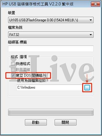 USB隨身碟格式化工具程式—HPUSBFW