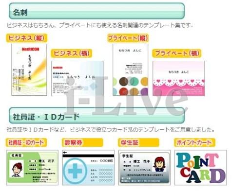 jp-003