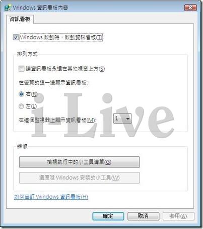 clip_image001[6]