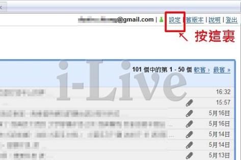 gmail-001