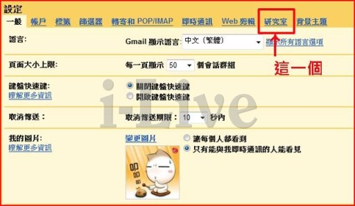 gmail-002