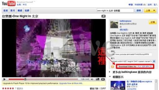 youtubevideo-003