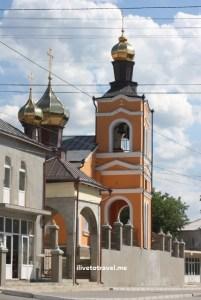 Church in Moldova