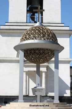 Baptistry at the Metropolitan Cathedral of Christ's Nativity in Chisinau, Moldova