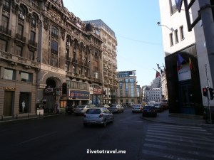 Photo Essay:  Bucharest, Romania