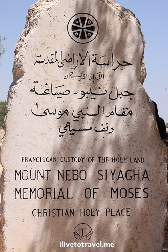 Moses, Mt. Nebo, Jordan, archeology, history, religion, photo, Canon EOS Rebel