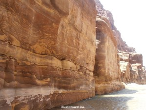 The Walls of the Wadi Mujib
