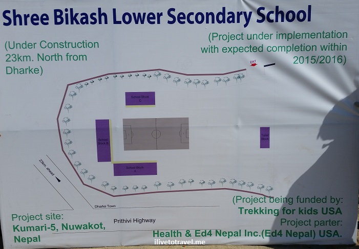 Shree Bikash, school, Kumari, Nuwakot, Nepal, construction
