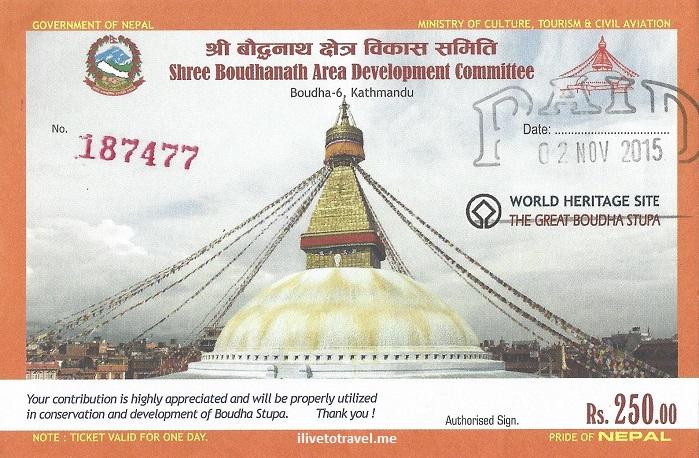 ticket, entrance pass, Great Boudha, stupa, Kathmandu, Nepal, Buddhist, Buddhism, travel, tourism