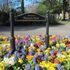 Victoria Park, Ilkeston