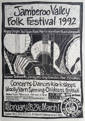 1992 Poster by Kathryn Orton