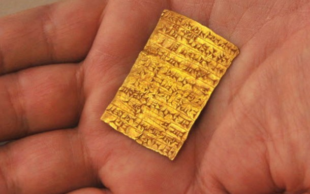 The Assyrian gold tablet excavated by German archaeologists before WWI