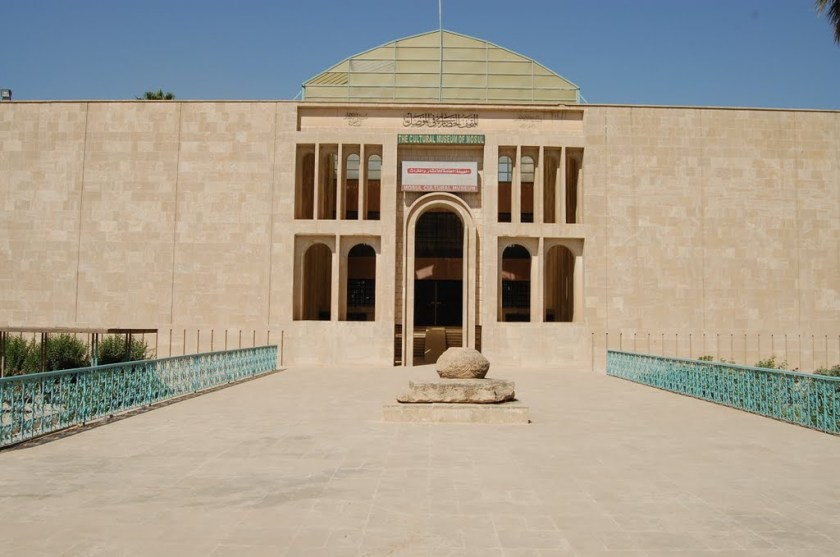 The Museum in Mosul, in 2011
