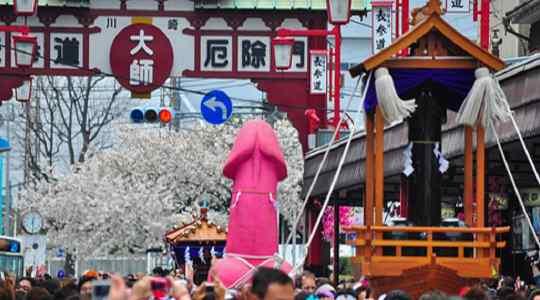KANAMARA MATSURI   Everything You Need To Know About The Weird Japanese Pen!s Festival