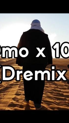 DOWNLOAD Dremo – Omo x 100 (Dremix) Ft. Olamide, Reminisce MP3