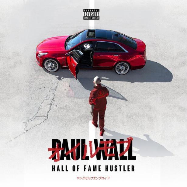 DOWNLOAD Paul Wall – Hall Of Fame Hustler Album mp3