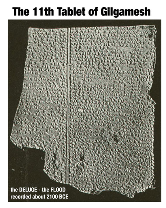 11th-tablet-of-gilgamesh
