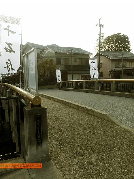 11_gekkeikan_10
