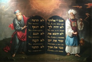 Moses and Aaron and the Ten Commandments, by Aaron de Chaves, c. 1656. Spanish and Portuguese Synagogue, London, England.
