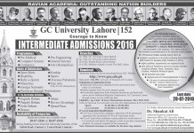 form for free, decision making template, form template, form patient, on jinnah medical college admission form 2016