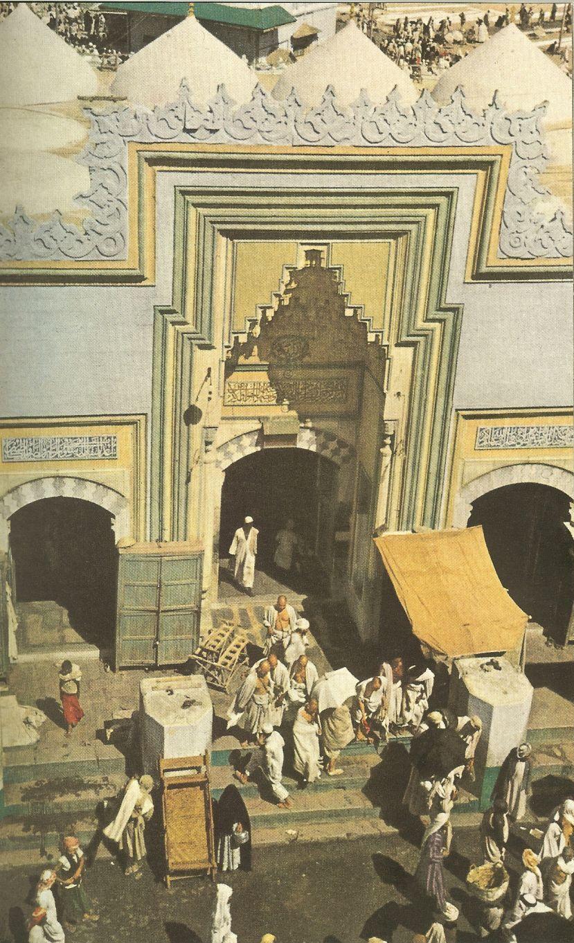 masjid haram entrance