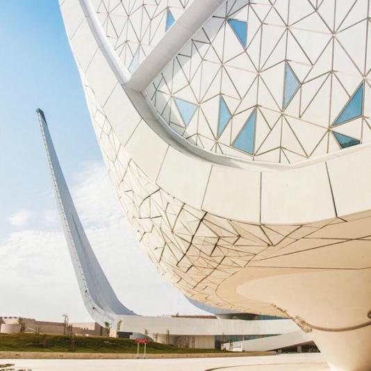 qatar foundation 2
