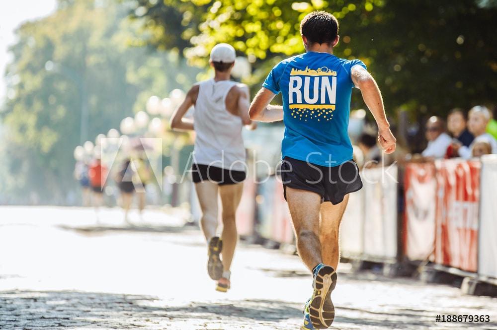 Athletes run in the park on the running marathon